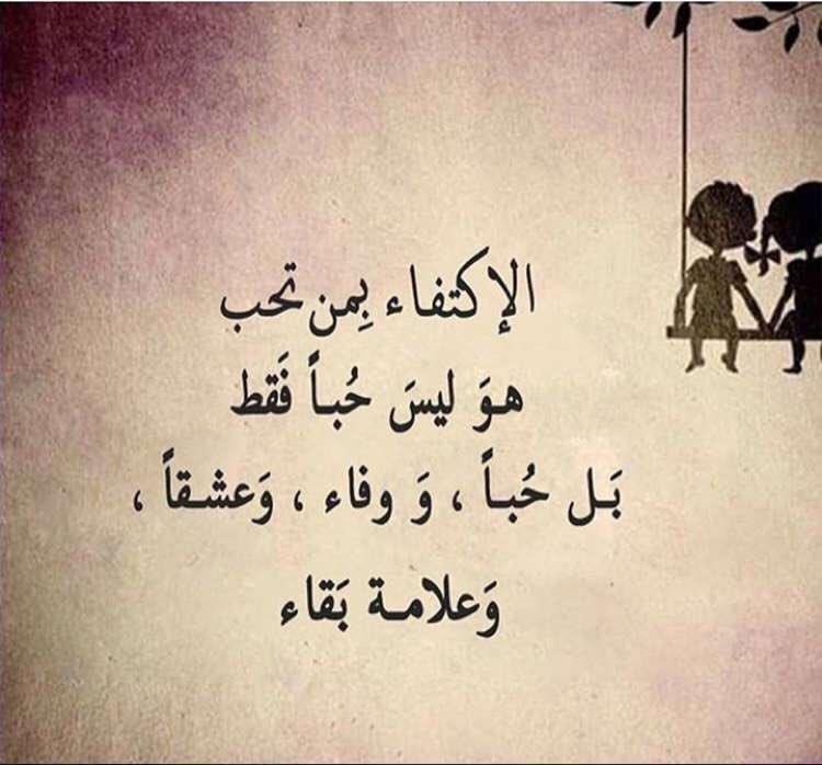 بالصور احلى اشعار , الشعر واجزاء جميله من الشعر 1703 10