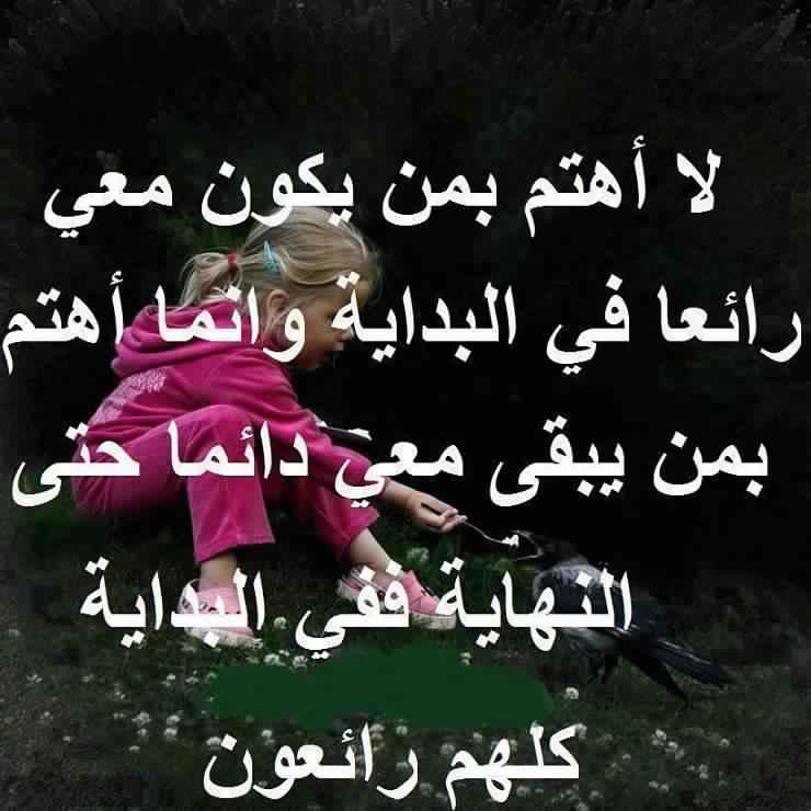 بالصور احلى اشعار , الشعر واجزاء جميله من الشعر 1703 13