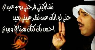 صورة احلى اشعار , الشعر واجزاء جميله من الشعر