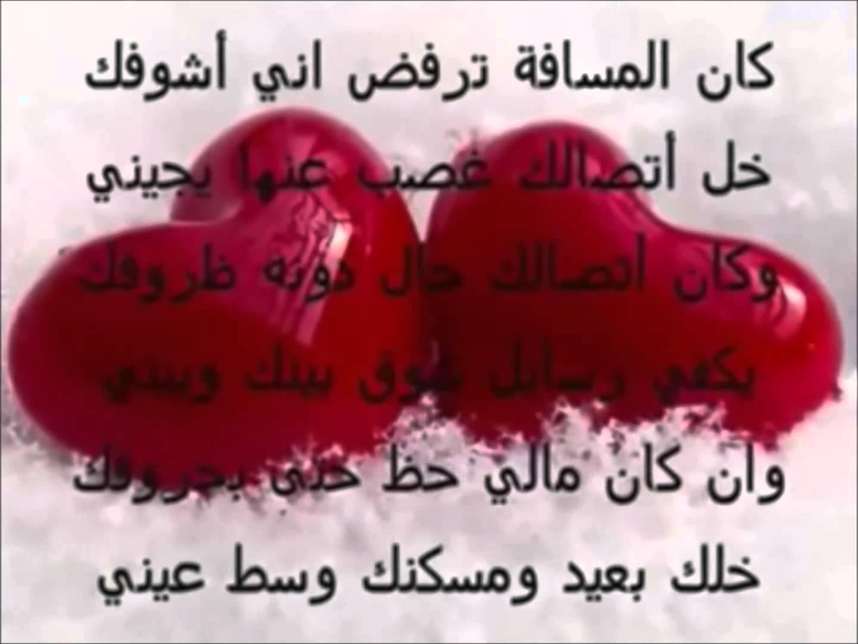 بالصور احلى اشعار , الشعر واجزاء جميله من الشعر 1703 3