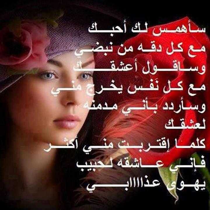 بالصور احلى اشعار , الشعر واجزاء جميله من الشعر 1703 7
