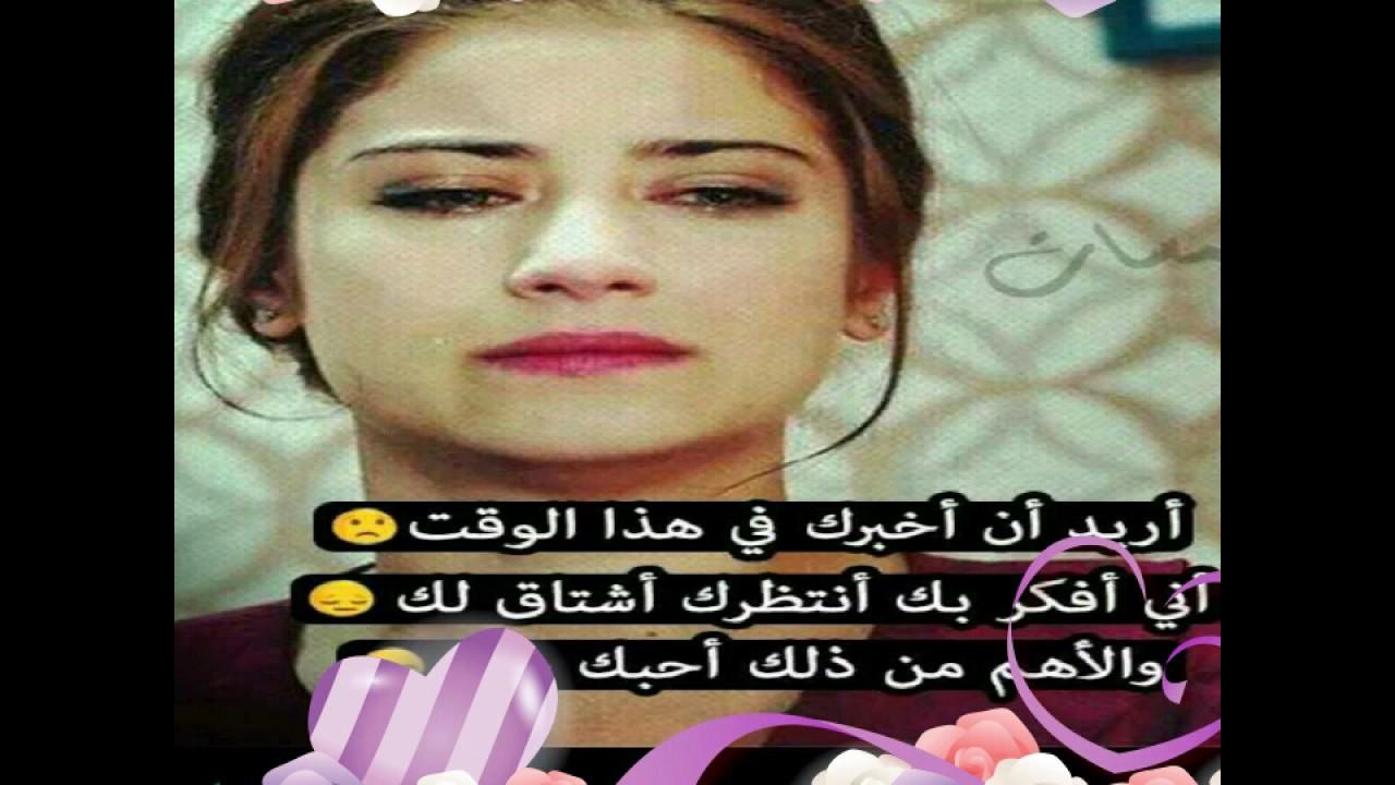 بالصور احلى اشعار , الشعر واجزاء جميله من الشعر 1703 8