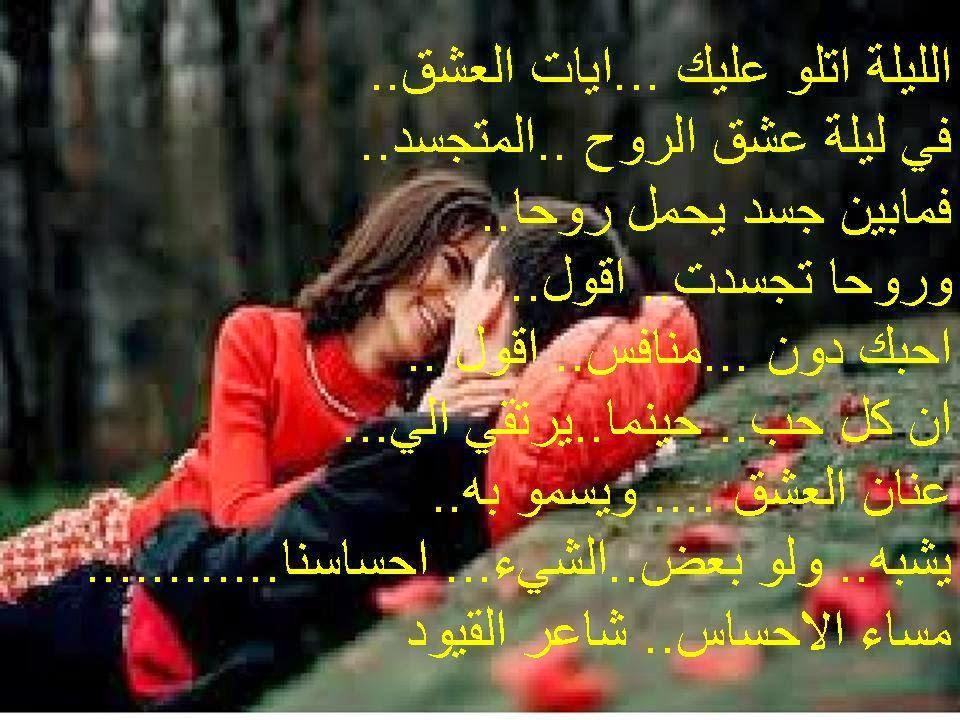 صور كلمات لها معنى في الحب والعشق , كلمات تذيد من العشق والحب