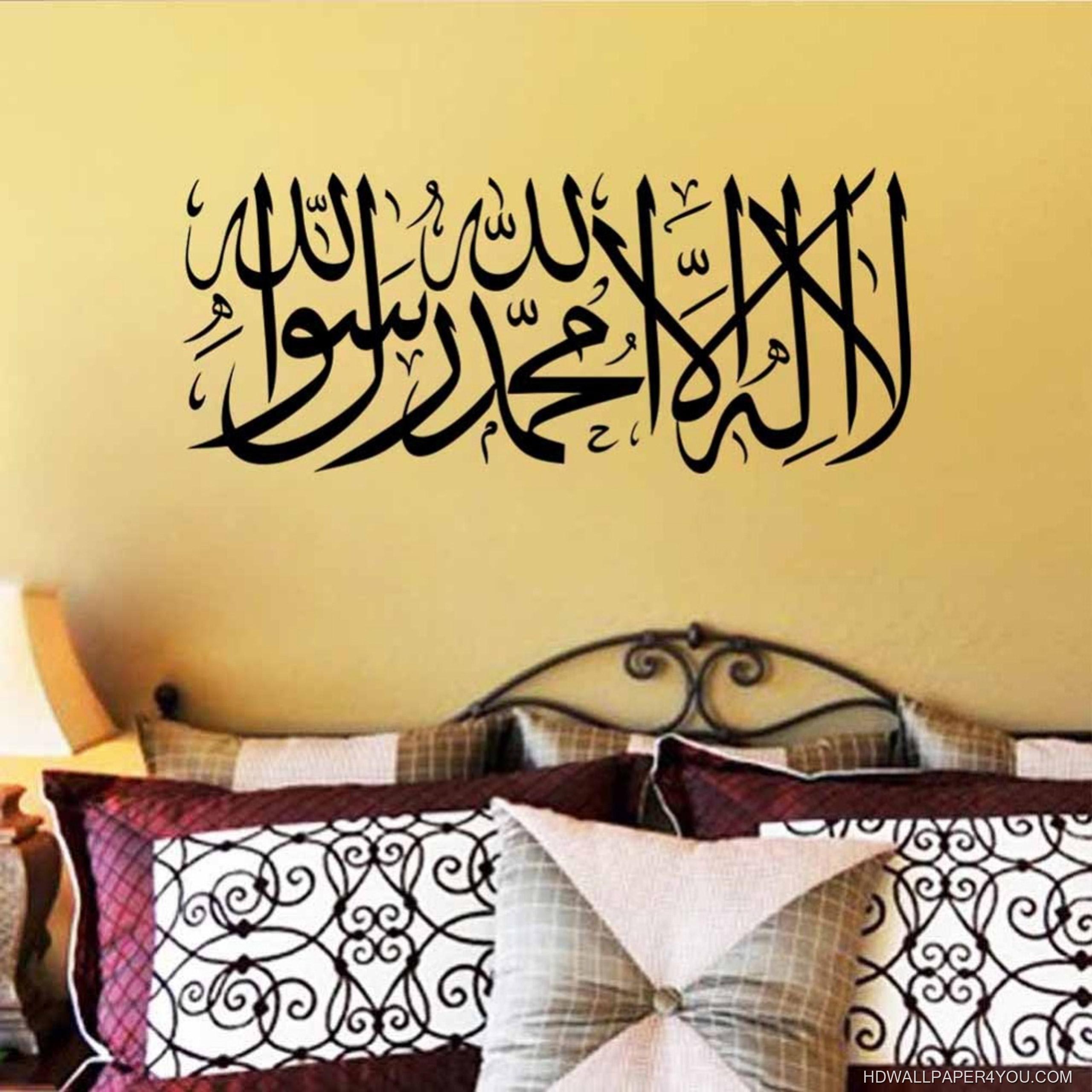 صور اجمل صور اسلاميه , صور دينيه جميله ومريحه للنفس