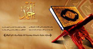 بالصور اجمل صور اسلاميه , صور دينيه جميله ومريحه للنفس 5349 12 310x165