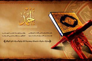 بالصور اجمل صور اسلاميه , صور دينيه جميله ومريحه للنفس 5349 12 310x205