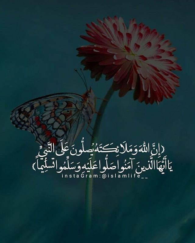 بالصور عبارات دينية جميلة , جمال الايات والكلمات الدينيه 5382