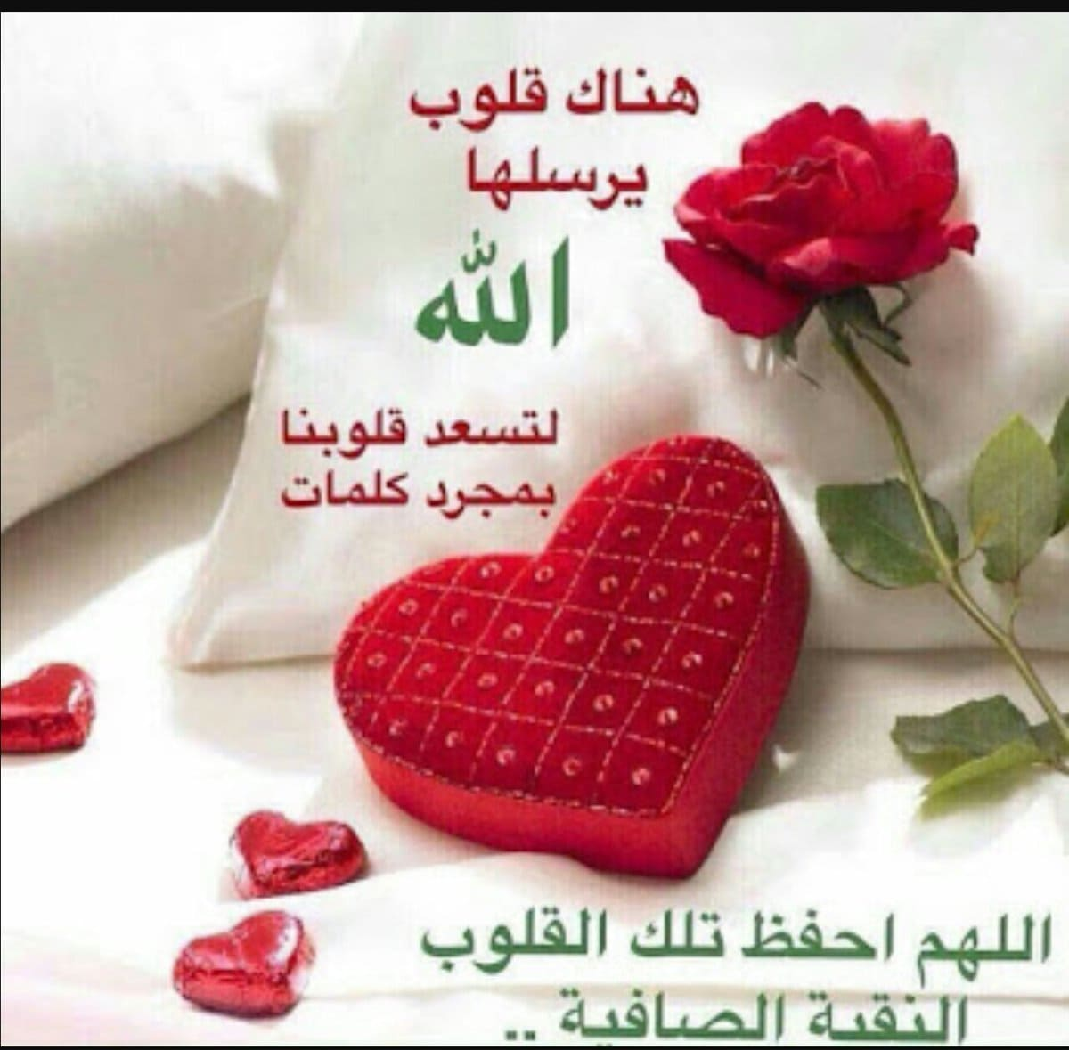 بالصور بوستات صباحية , السوشال ميديا مع اجمل بوستات للصباح 5388 13