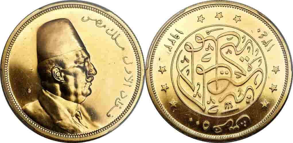 بالصور عملات قديمة , صور اهم العملات القديمه 5390 3