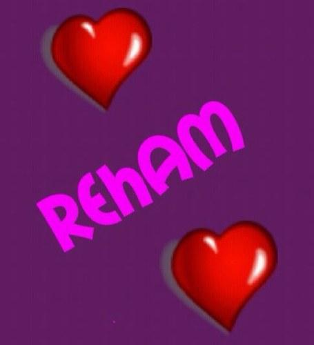 بالصور معنى اسم رهام , رهام ومعنى الاسم وصقات حامله هذا الاسم