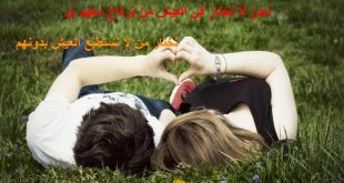 بالصور صور حب حلوه , احلى ما في الحب وحلاوته 5417 12 310x165