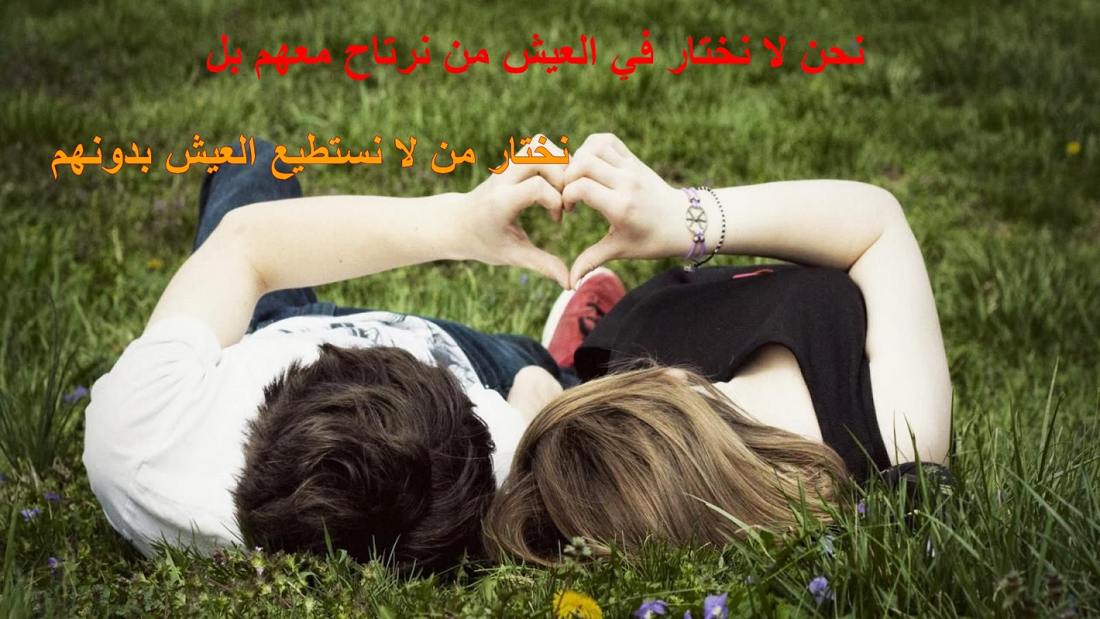 بالصور صور حب حلوه , احلى ما في الحب وحلاوته 5417
