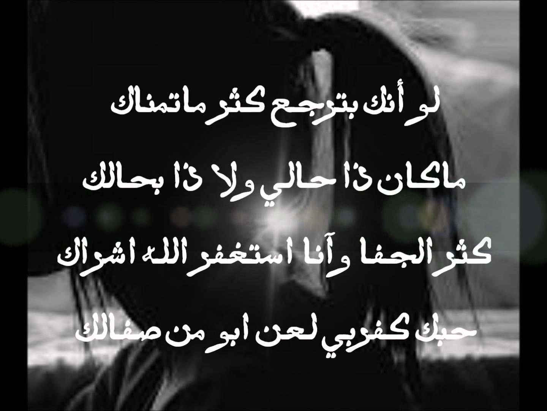بالصور كلام عن الحب حزين , كلمات تعلم بقلب ولاتنسى 5444 10
