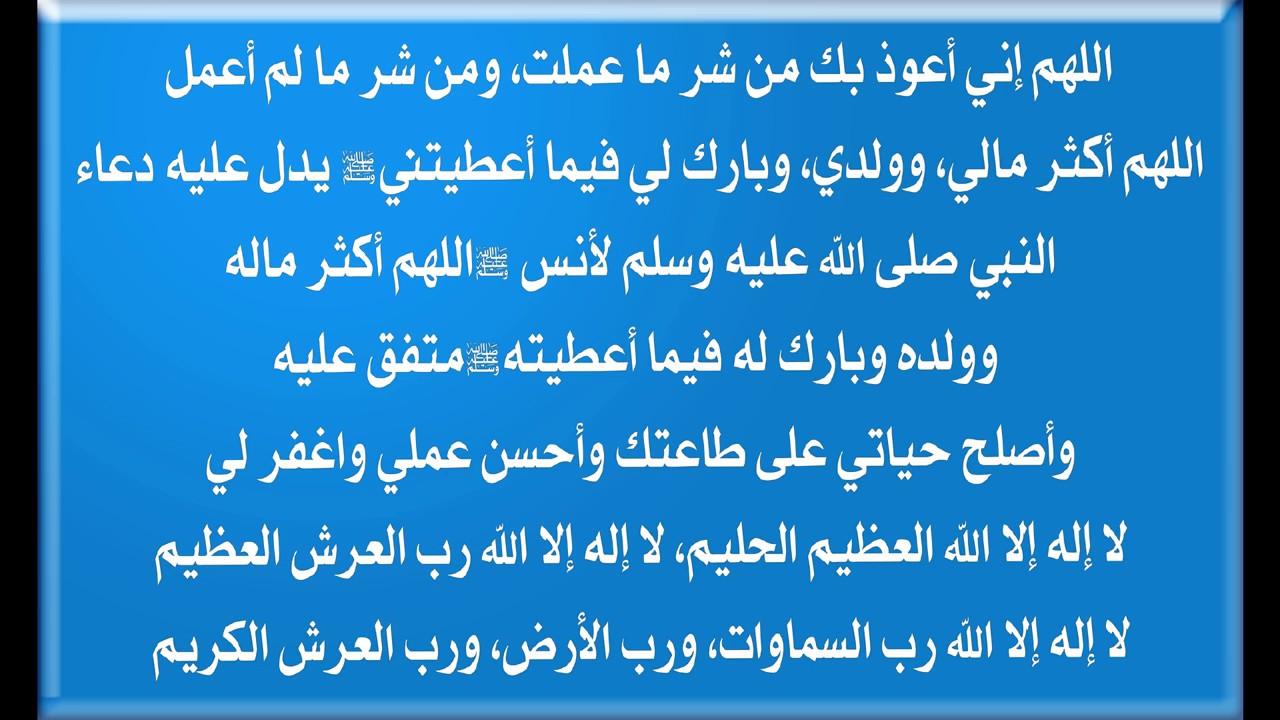 بالصور دعاء طلب الحاجة , ادعيه والتقرب من الله لطلب الحاجه 6005 11