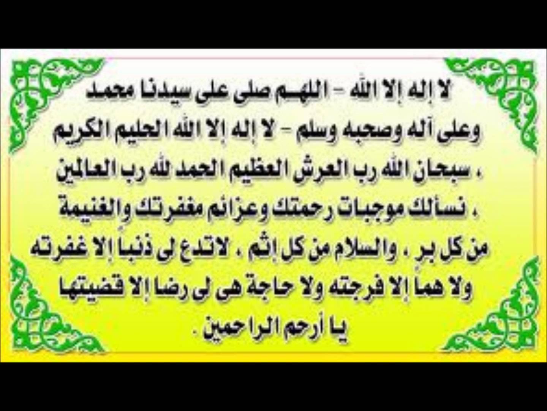 بالصور دعاء طلب الحاجة , ادعيه والتقرب من الله لطلب الحاجه 6005 12
