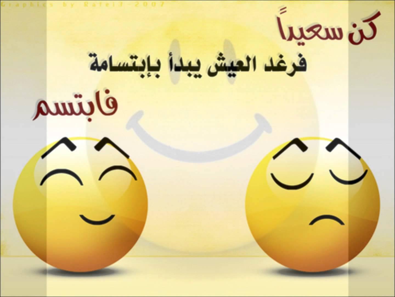 بالصور كلام عن السعادة , مفاتيح السعاده 6631 7