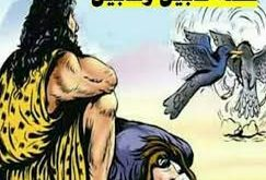 بالصور قصة قابيل وهابيل للاطفال , وقتل قبيل لاخيه هبيل 11744 2 243x165
