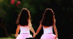 بالصور كلام لصديقتي قصير , كلام معبر عن روعة الصداقة 11779 2 310x165