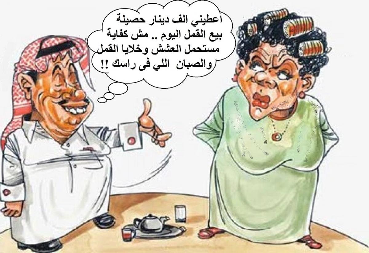 شعر مغربي مضحك , حب بغزل فكاهى - مساء الورد