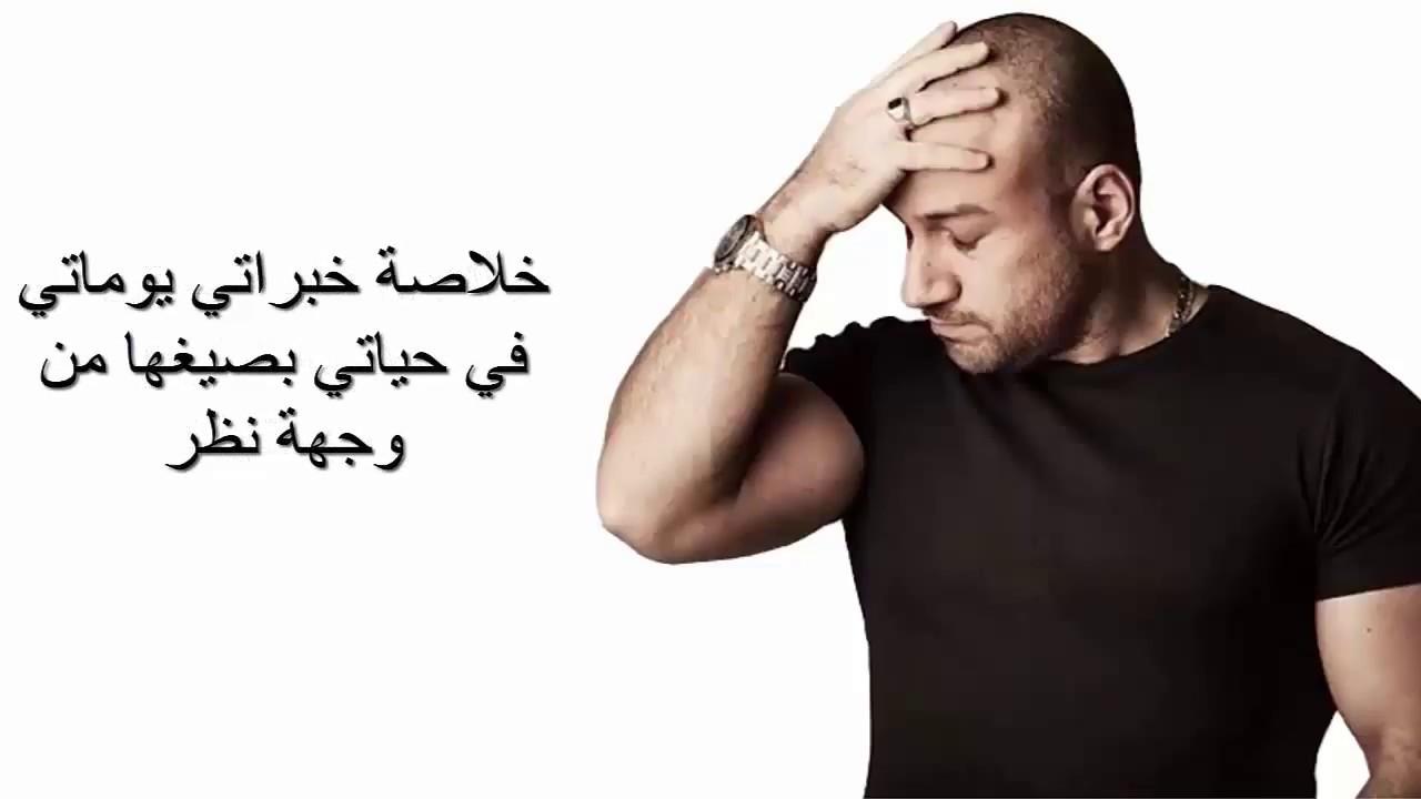 كلمات راب عربي تعرف على اصل اغاني الراب العربي مساء الورد