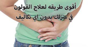 صور اعراض القولون المزمن , تقرح اغشية القولون بسبب الاهمال
