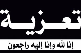 صور دعاء العزاء للميت , افضل الادعية الاسلامية للميت