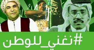 بالصور كلمات اغاني وطنية , تسلمى دوما ي وطنى مصر 11931 1 310x165