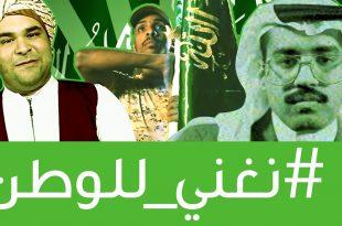 بالصور كلمات اغاني وطنية , تسلمى دوما ي وطنى مصر 11931 1 310x205