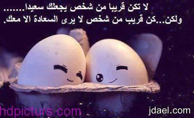 صور رسالة حب لصديق , كل الحب والتقدير لاغلى صديق