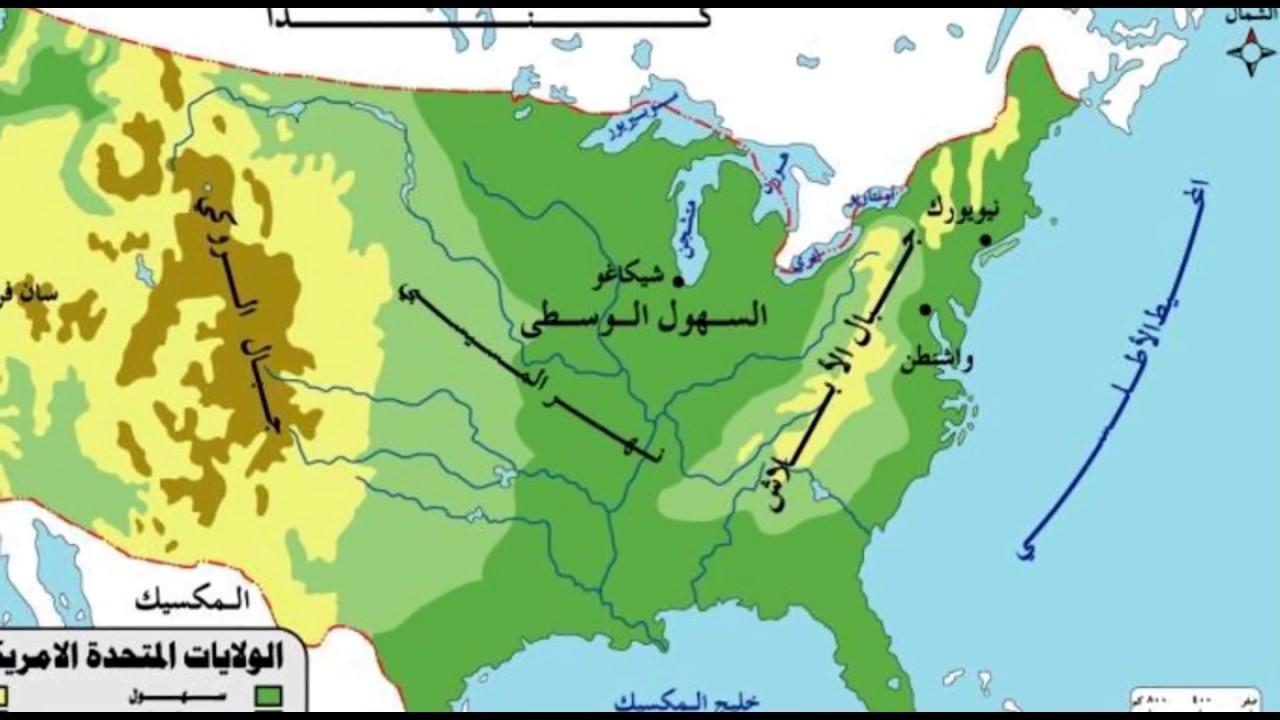بالصور خريطة الولايات المتحدة الامريكية , ماذا تعرف عن الولايات المتحدة الامريكية 11357