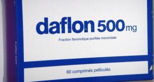 بالصور اضرار دافلون 500 , دواعى استعمال واضرار اقراص دافلون 500 11731 2 310x165