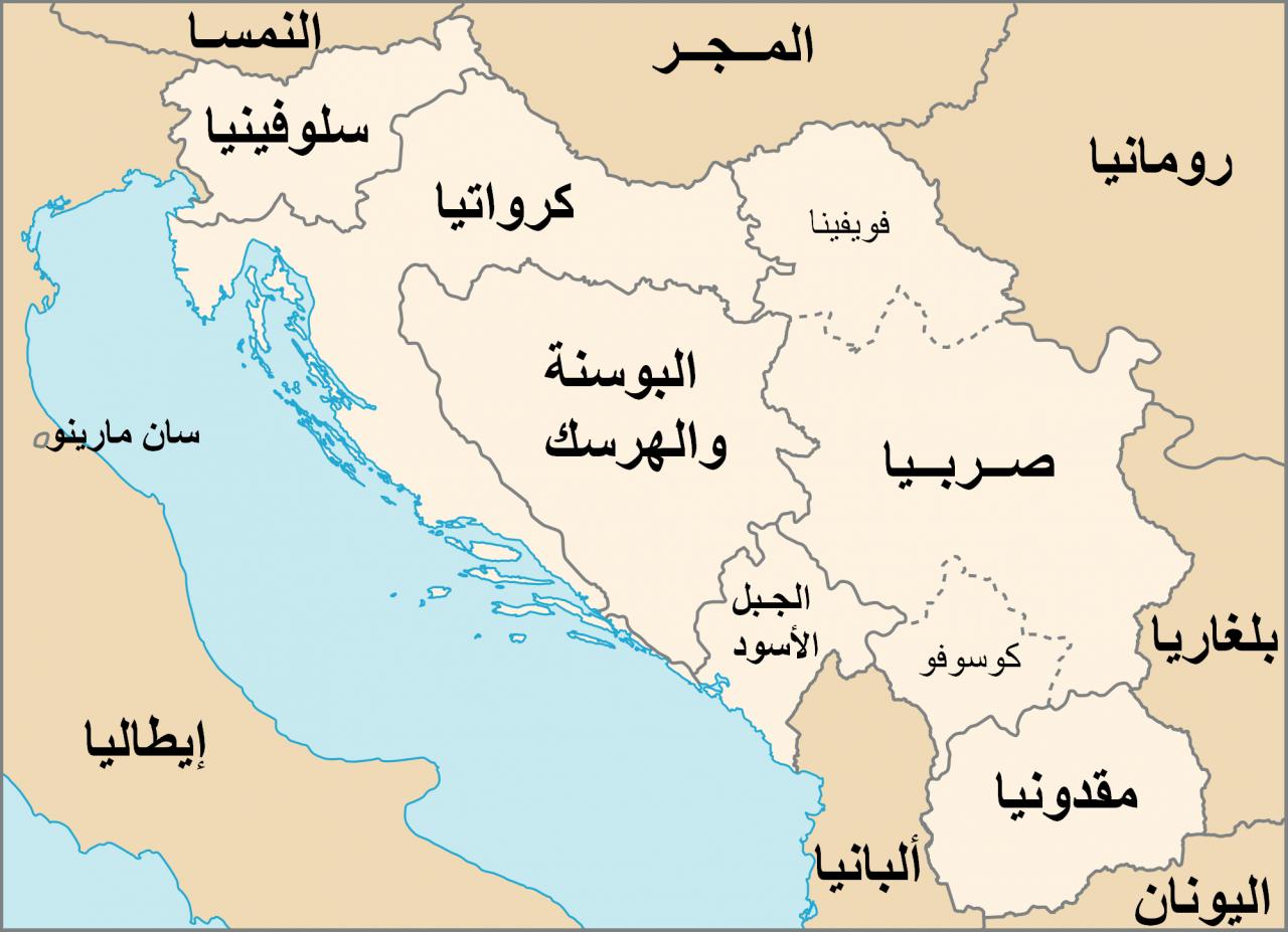 صور البوسنة اين تقع , معلومات عن دولة البوسنة والهرسك وتاريخها