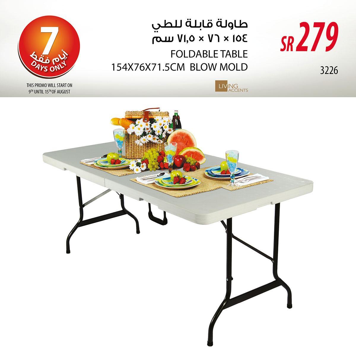 صورة طاولة بوفيه من ساكو , للبوفيه ترابيزات وطاولة رائعة من ساكو