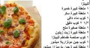 صور عمل طريقة البيتزا , طريقة سهلة لعمل اروع بيتزا