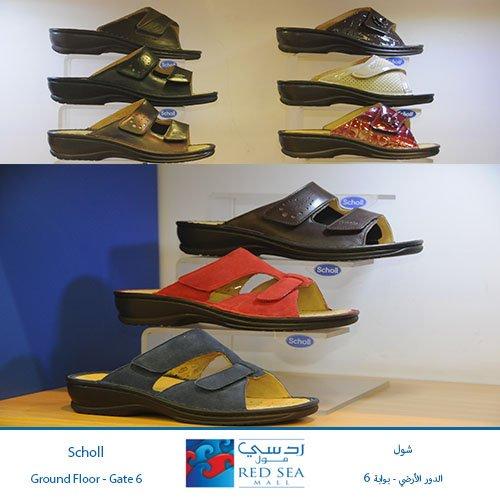 صور احذية شول الطبية , احذية طبية رائعة باشكال مريحة