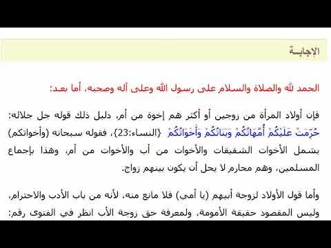 صورة من هم المحارم , من يجوز للمراة ان تخلع حجابها امامه