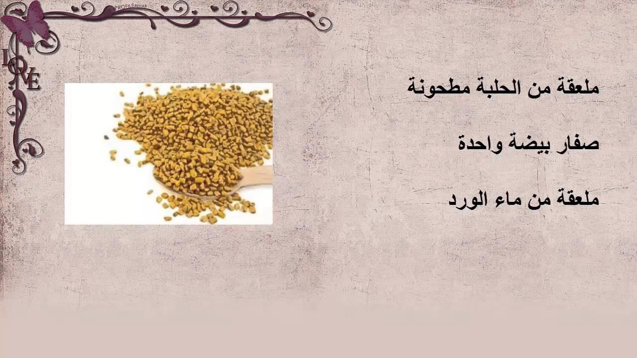 صور طريقة التخلص من الحبوب , كيف اتخلص من الحبوب بطريقة سهلة