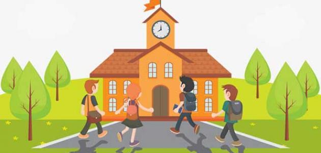 صور كلمة عن المدرسة بيتي الثاني , كلمة معبرة عن مدرستي العظيمة