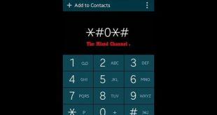 صورة كود معرفة مواصفات الهاتف , لمعرفة مواصفات او كود اي هاتف خليوي