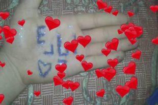 صور معنى اسم اياد في اللغة العربية , شرح اسم اياد
