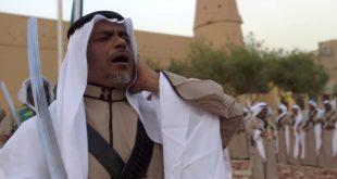 صور تحت بيرق سيدي سمعا وطاعه كلمات , كلمات العرضه النجدية السعوديه