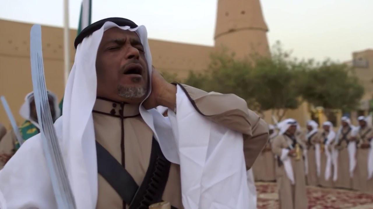 صورة تحت بيرق سيدي سمعا وطاعه كلمات , كلمات العرضه النجدية السعوديه 11964