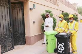 صورة انواع النفايات المنزلية , شوف انواع النفايات المنزلية