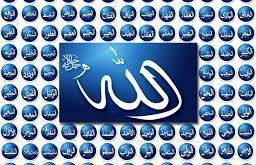 صور الحمد لله ربي يهتف باسمك قلبي , اسم الله في قلبي
