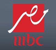 صور تردد mbc masr , اعرف تردد mbc masr