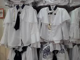 صور الملابس في الجزائر , احلى ملابس فى الجزائر