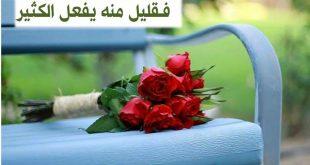 صورة كلمات من ورود , اجمل الكلام بخلفية زهور