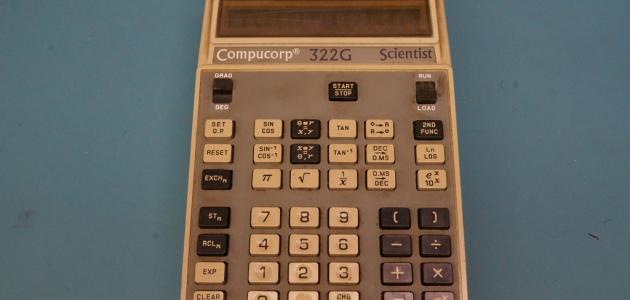 صورة من هو مخترع الالة الحاسبة , ماذا تعرف عن مخترع الالة الحاسبة