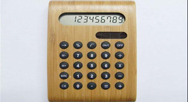 صورة من هو مخترع الالة الحاسبة , ماذا تعرف عن مخترع الالة الحاسبة 11267 2