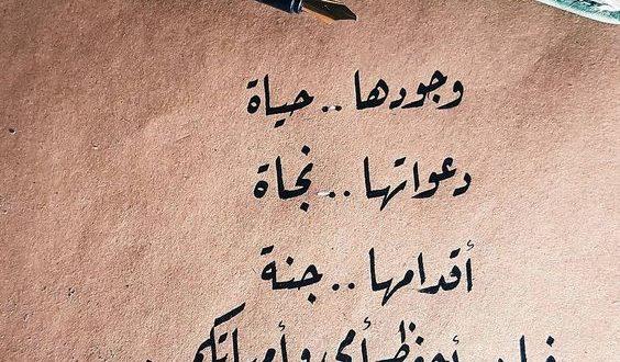 صورة كلمات معبرة عن الحياة فيس بوك , كلمات من القلب للقلب عن مواقف حقيقة في الفيس 11279 2